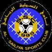 Al-Sailiya Futsal