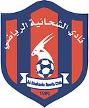 Al-Shahania SC