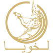 Lekhwiya Doha