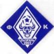 FC Syzran-2003