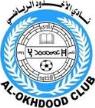 Al Akhdoud Club