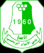 Al-Anwar Club Hotat Bani Tamim