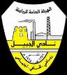 Al Jubail Club