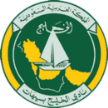 Al-Khaleej Club of Saihat