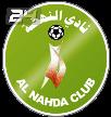 Al Nahdha Basketball