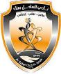 Al-Sahel Qatif
