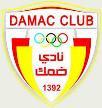 Damak FC