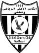 Al-Ahli Wad Madani