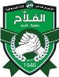 Al-Fallah Atbara
