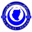 Al-Hilal Club of Omdurman