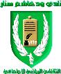 Wad Hashim Sennar