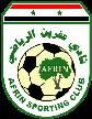 Afrin SC