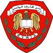 Al-Shorta Damascus
