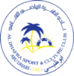 Al Dhafra Futsal