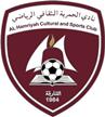 Al Hamriyah Club