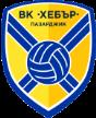VK Hebar Pazardzhik