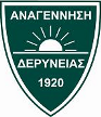 Anagennisi Volleyball