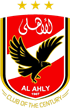 Al Ahly Cairo Basketball Women