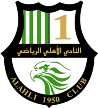 Al-Ahli Doha Volleyball