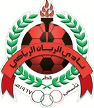 Al Rayyan Volleyball Team