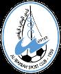 Al-Wakrah SC Volleyball
