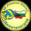 Rakovski Dimitrovgrad