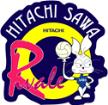 Hitachi Rivale