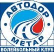 Avtodor-Metar Chelyabinsk