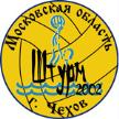 Shturm-2002