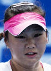Hanyu Guo