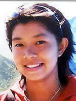 Varatchaya Wongteanchai