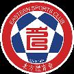 Hong Kong Eastern Long Lions