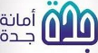 Jeddah 3x3