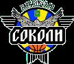 Kharkivski Sokoly