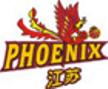 Jiangsu Phoenix