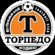 Torpedo-BelAZ 2