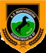 Manthiqueira U20