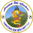 Kirivong Sok Sen Chey