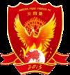Ningxia Fiery Phoenix