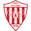 Nea Salamis