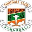 Samgurali Tskhaltubo