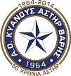 Kyanos Asteras Vari