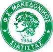 Makedonikos Siatista