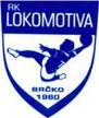 Lokomotiva Brčko