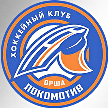 Lokomotiv Orsha