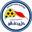 Gol Reyhan Alborz