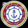 Al-Minaa