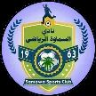 Al-Samawa