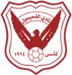 Al-Fahaheel