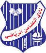 Al Tadamun